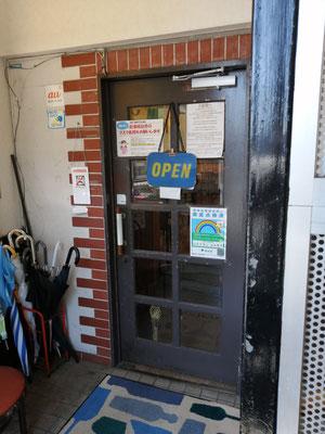 喫茶店D入口