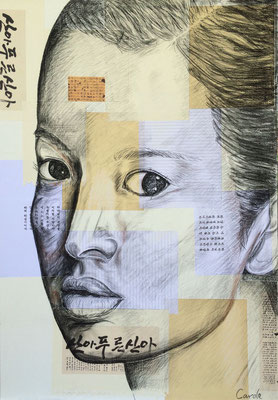 Visage du Levant, Fusain et collages, 75X115