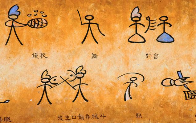 DONBA 东巴-Schrift der NAXI 纳西族.