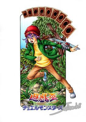 14 Ryuzaki Dinosaur Juli '15