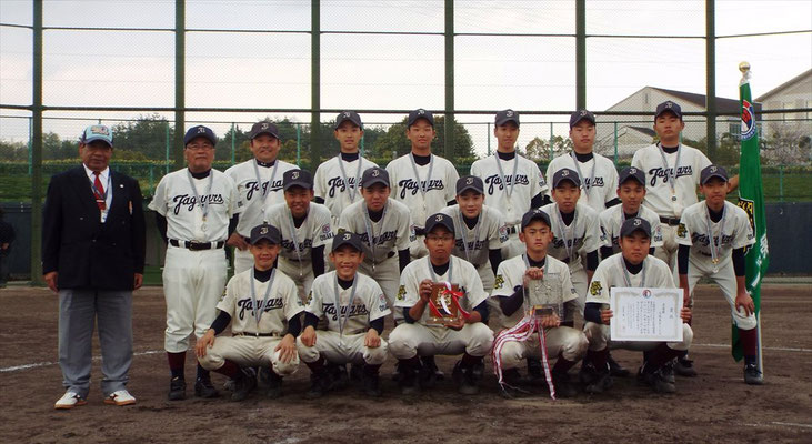 第34回阪神あわじ大会 準優勝