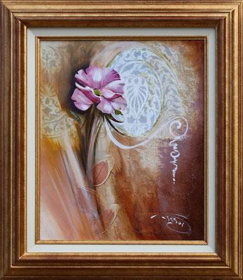 La fleur 38 x 46 - Disponible huile et acrylique sur toile - 420€ avec son cadre ou 290€ sans cadre