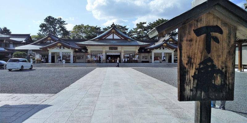 広島護国神社 2020.9.27  seto