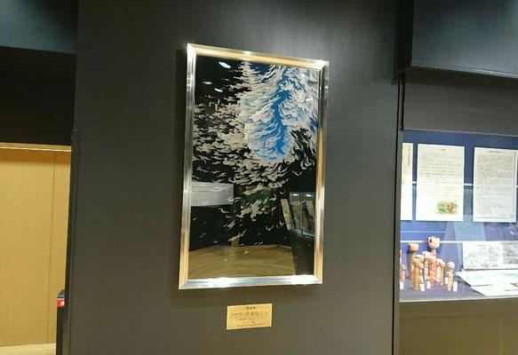 「 激 」 第5回漆の美展 日本漆工協会会長賞 1997 和みいな