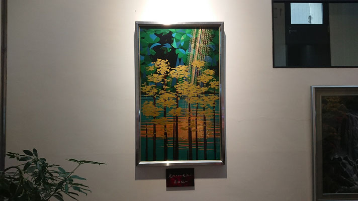 「光のハーモニー」 第47回日本現代工芸美術展 入選 P100 2007  北塩原村役場