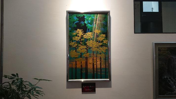 「光のハーモニー」 第47回日本現代工芸美術展 入選 P100号 2007  北塩原村役場