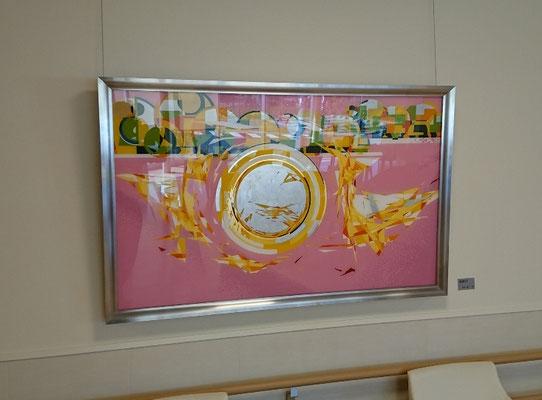 「朝焼け」 第36回日本現代工芸美術展 初入選 変80号 土屋病院(郡山市)