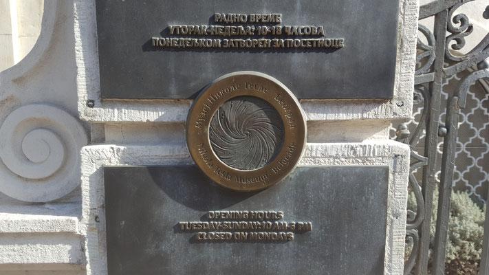 Таблички на входных воротах музея Н. Тесла.
