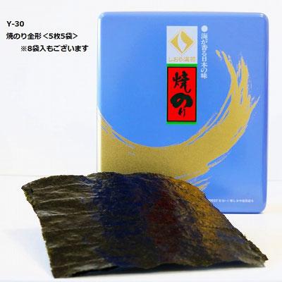 Y-30 焼のり全形 全形5枚5袋 3,000円(税別)