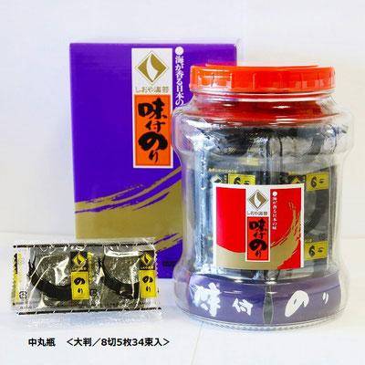 中丸瓶 大判8切5枚34束入 2,000円(税別)