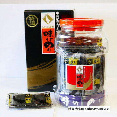 特選 大丸瓶 大判8切5枚50束入 3,000円(税別)