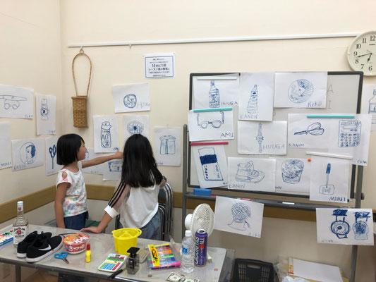教室の風景 TOCAこどもアート