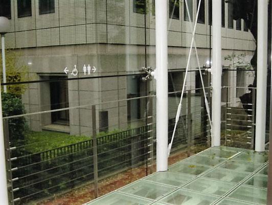 東京都台東区(博物館) ; 2006年8月設置 ; ワイヤーテンド
