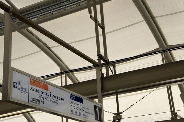 京成線日暮里駅;2009年10月設置 ;  アルティマ防鳥ワイヤー