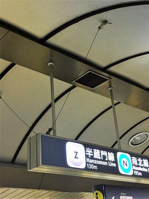 半蔵門線 永田町駅;2016年5月設置;アルティマ防鳥ワイヤー
