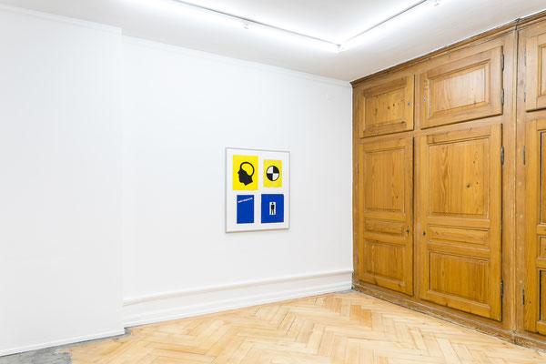 Ausstellungsräume; Bild © Peter Baracchi, Mai 36 Galerie
