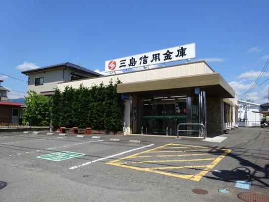 三島信用金庫 裾野東支店まで約400m