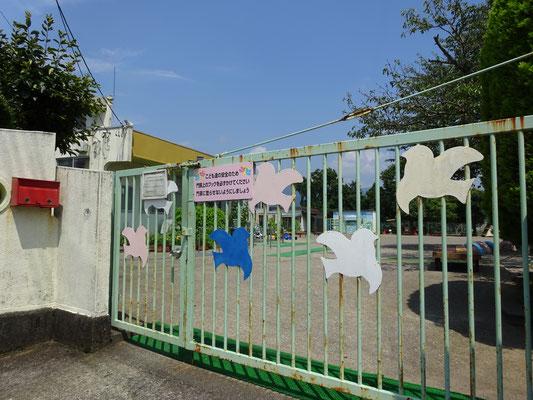裾野市立富岡第一幼稚園まで約1.2km