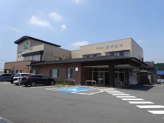鈴木医院まで約230m