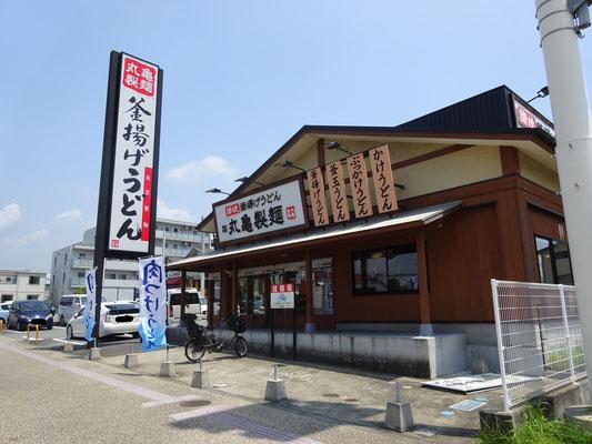 丸亀製麺 裾野店まで約300m