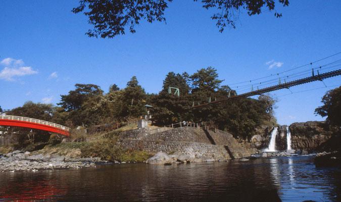 中央公園五竜の滝