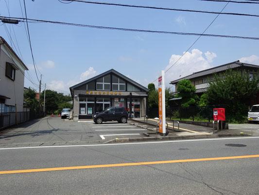 裾野市役所前郵便局まで約1.4km