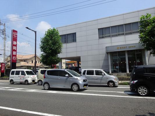 静岡銀行 裾野支店まで約840m