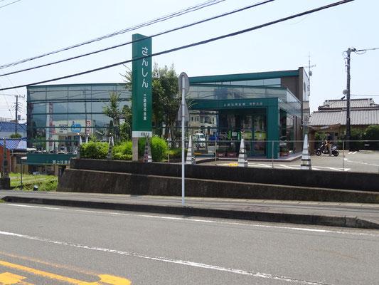 三島信用金庫 裾野支店まで約650m