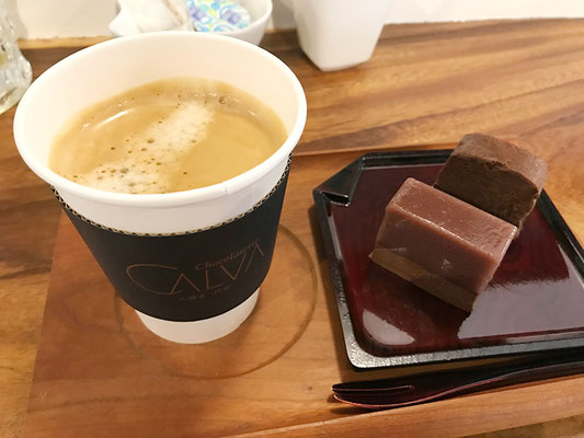 Chocolaterie CALVA 北鎌倉 門倉