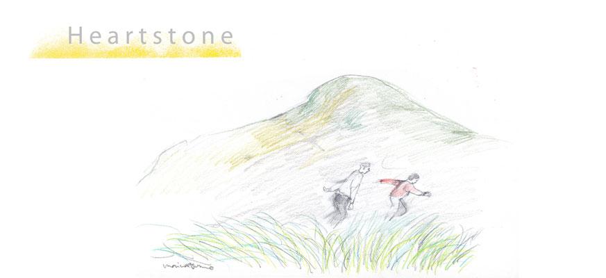 heartstone 挿絵1(2017)