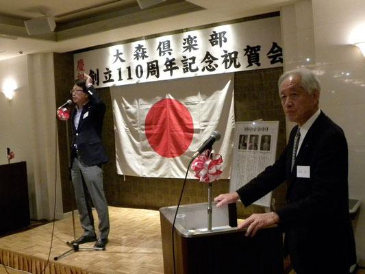 平衆議院議員祝辞・司会進行田村理事