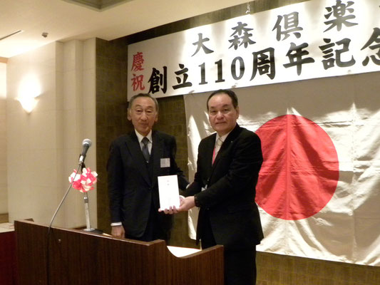 日本赤十字社へ寄付金贈呈