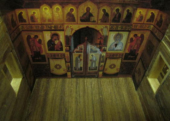 Beautiful small Russian wooden church iconostase.