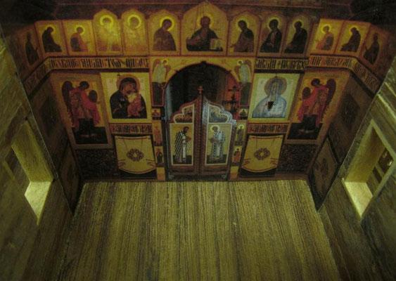 Russian wooden church iconostase.