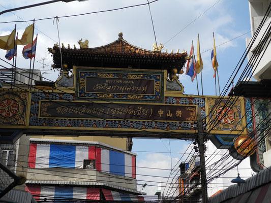 Eingang China Town
