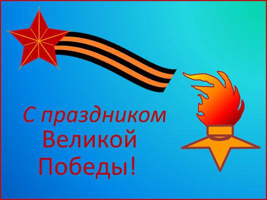 Татьяна Ш. 4 кл