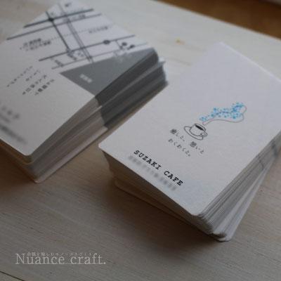 SUZAKI CAFEさまショップカード(名刺)の使用した紙はアラベールスノーホワイト。雪を連想する優しい白さ。