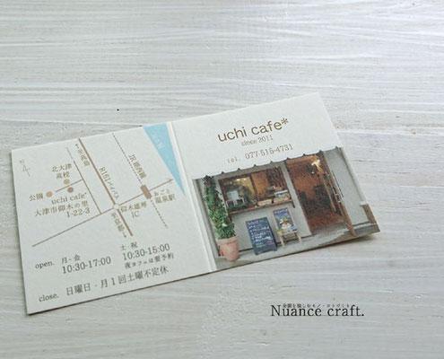 uchi cafe*さんショップカード表面。