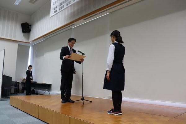 特別賞・滋賀県地球温暖化防止活動推進センター長賞の贈呈