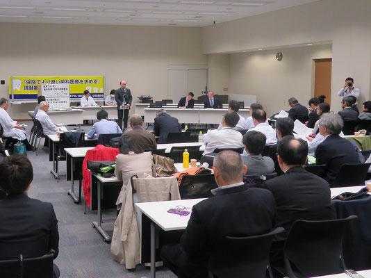 集会で発言する全日本民医連-岩下歯科部長