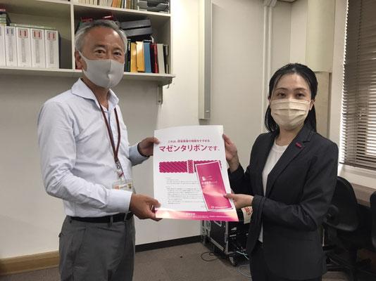 愛媛県教育委員会