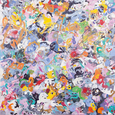 Christa Schmid - Ehrlinger , Üppig, 2005-06 , Acryl auf Leinwand, 170 x 170 cm / Lush, 2005-06, acrylic on canvas, 67 x 67 inches