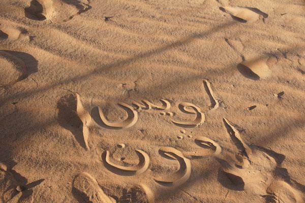 Louis und Yvonne in den Sand geschrieben