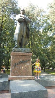 Ein bekannter ukrainischer Dichter