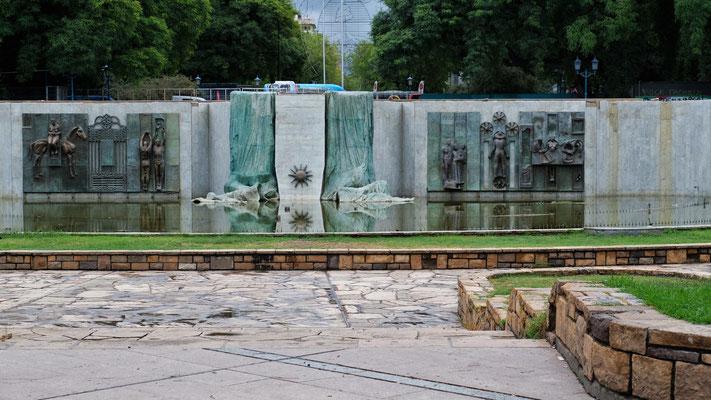 Plaza Impendencia