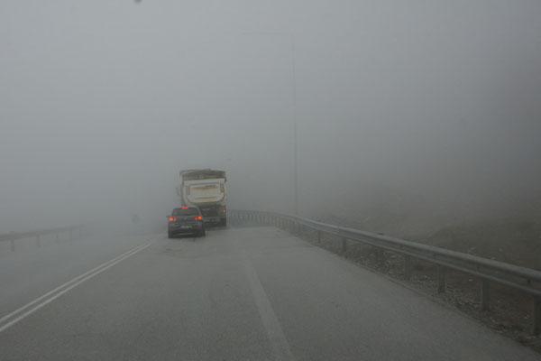 Rein in den Nebel