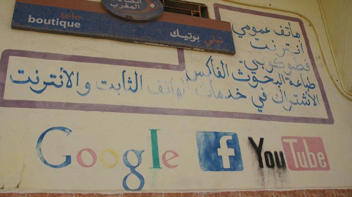 Google und Co sind auch hier in der Westsahara angekommen,