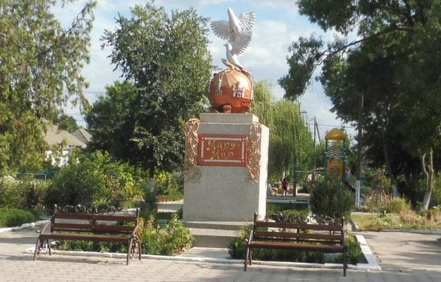 Das Wahrzeichen von Vylkone in der Ukraine