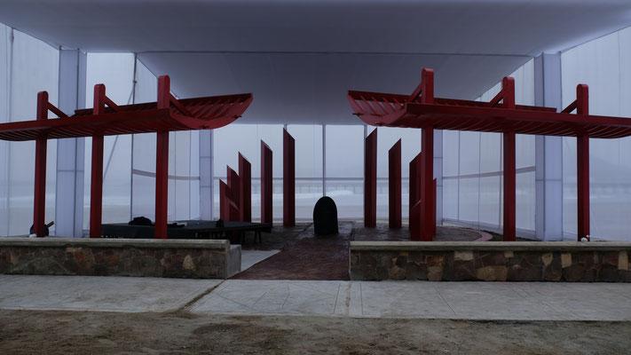 Das Denkmal der in Cerro Azul im Jahr 1890 eingewanderten Japaner.