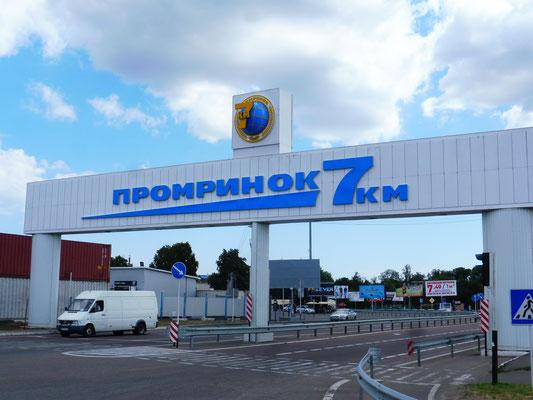 Der 7km Markt vor Odessa. Heute geschlossen